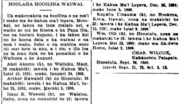 HOOLAHA HOOILINA WAIWAI.