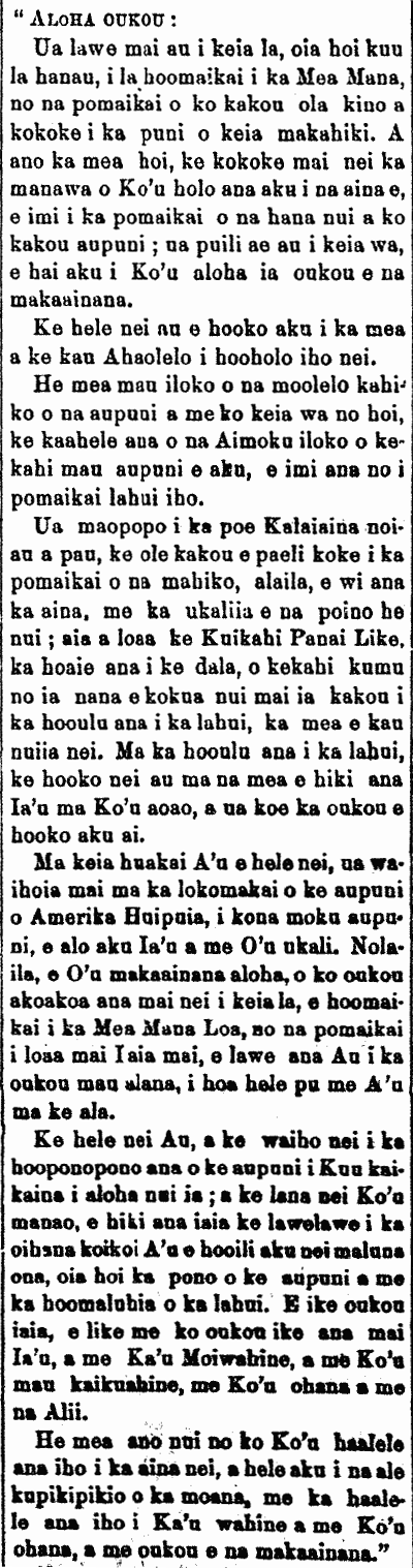 """""""ALOHA OUKOU:..."""