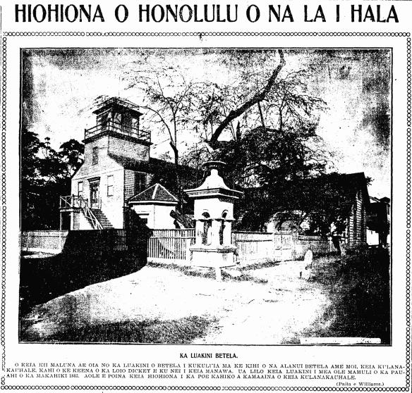 HIOHIONA O HONOLULU O NA LA I HALA
