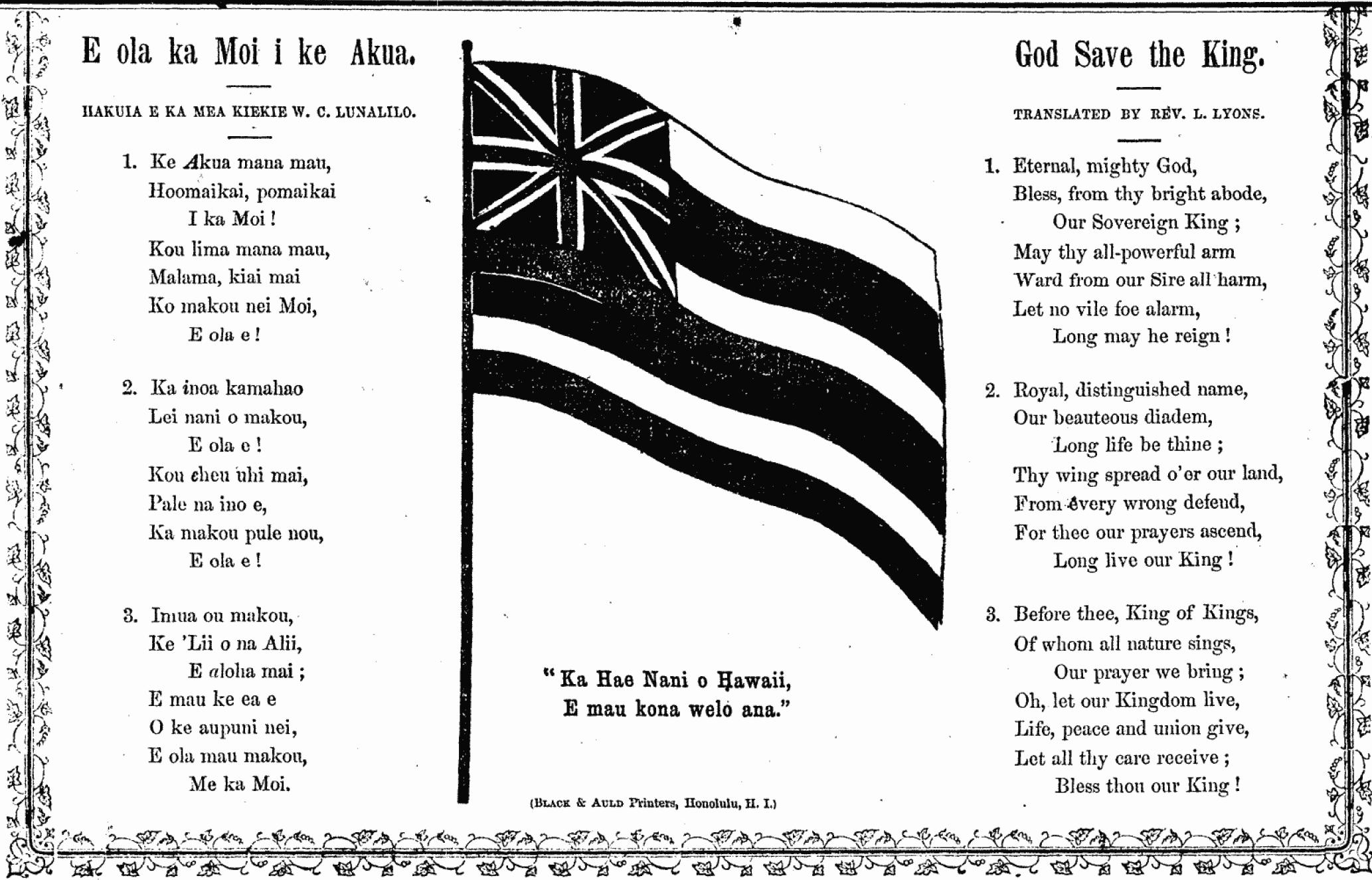 Aloha Aina, 1871 / 2014  | nupepa
