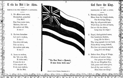 """""""Ka Hae Nani o Hawaii..."""
