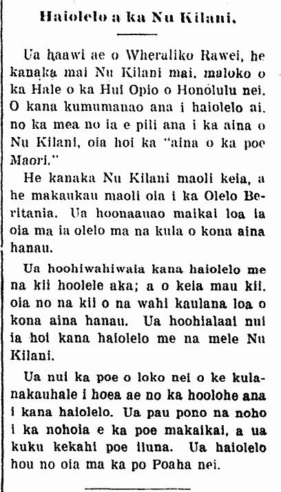 Haiolelo a ka Nu Kilani.