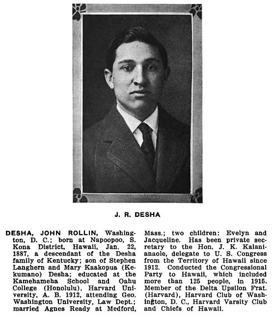 J. R. DESHA