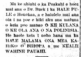 Ma ke ahiahi o ka Poakahi...