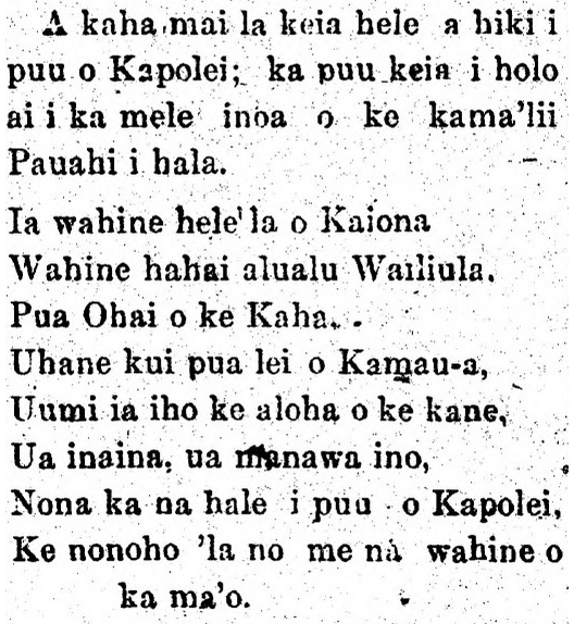 He Moolelo Kaao No Kamapuaa.