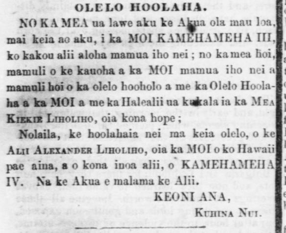 OLELO HOOLAHA.