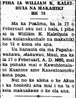 PIHA IA WILLIAM K. KALEIHUIA NA MAKAHIKI HE 73.