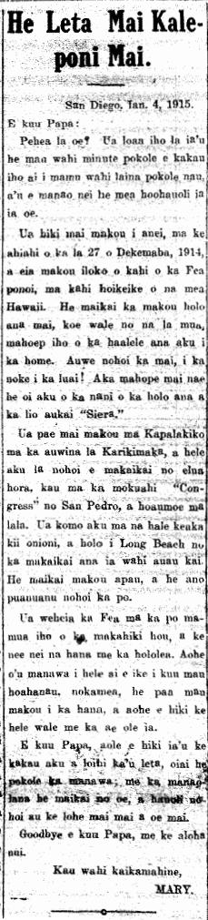 Ke Aloha Aina, Buke XIX, Helu 69, Aoao 1. Ianuari 23, 1915.