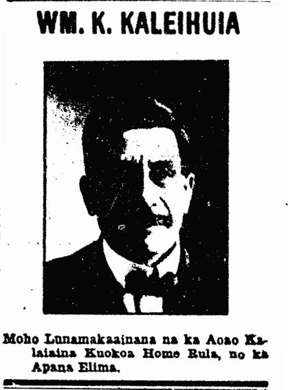 WM. K. KALEIHUIA
