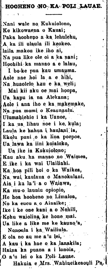 HOOHENO NO KA POLI LAUAE.