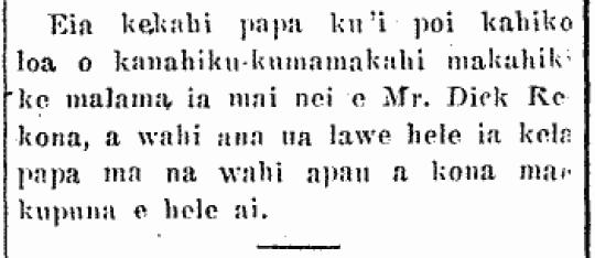 Ka Nupepa Kuokoa, Buke LIII, Helu 18,  Aoao 4. Aperila 30, 1915.