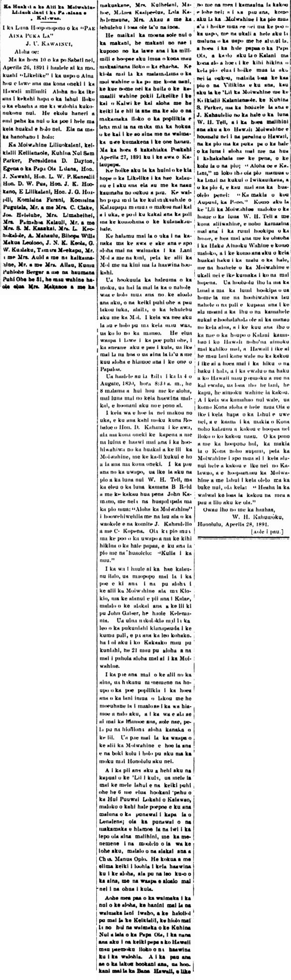 Ka Huakai a ke Alii ka Moiwahine Liliuokalani i ka Panalaau o Kalawao.