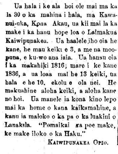 Ke Alakai o Hawaii, Buke 1, Helu 1, Aoao 4. Ianuari 7, 1888.