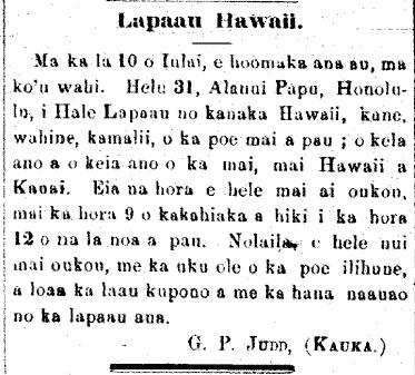 Lapaau Hawaii.