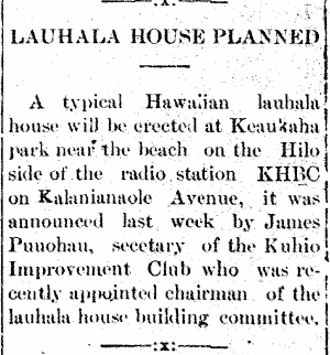 LAUHALA HOUSE PLANNED