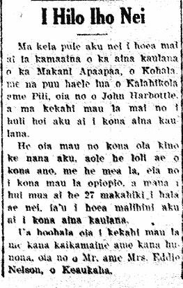 Ka Hoku o Hawaii, Volume XXXVIII, Number 20, Aoao 1. Sepatemaba 8, 1943.