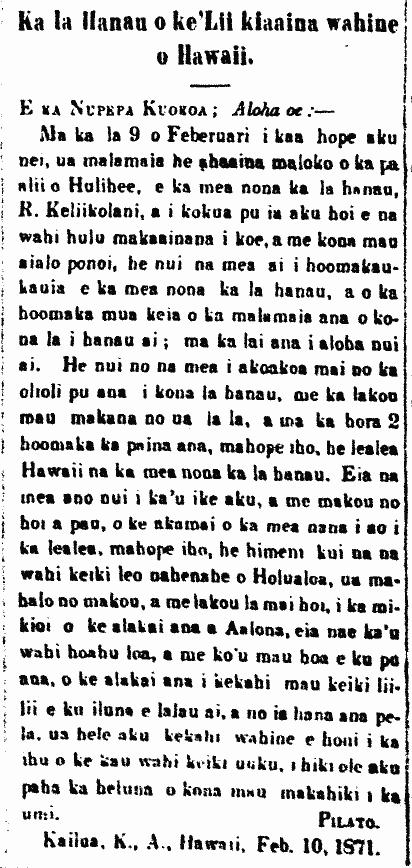 Ka la Hanau o Ke'lii kiaaina wahine o Hawaii.