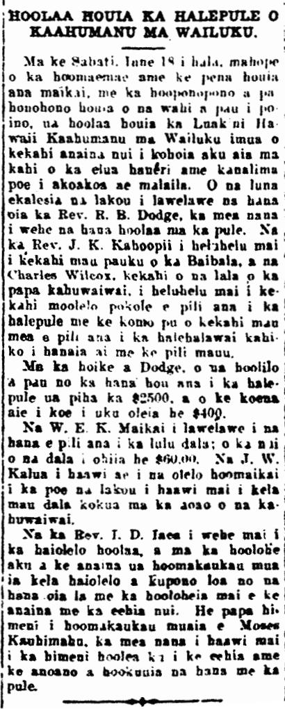 HOOLAA HOUIA KA HALEPULE O KAAHUMANU MA WAILUKU.