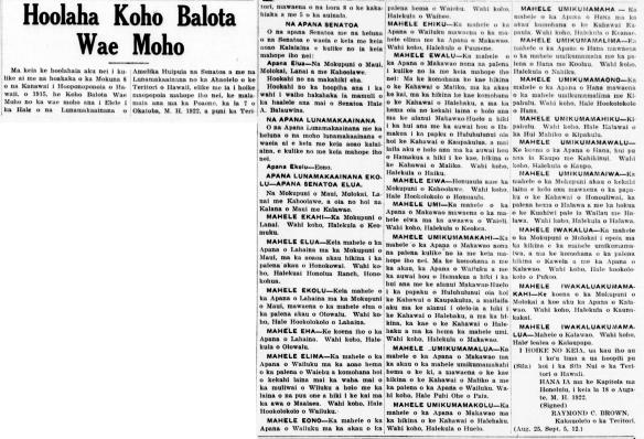 Hoolaha Koho Balota Wae Moho