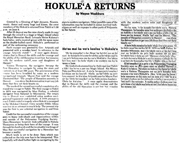 HOKULEʻA RETURNS