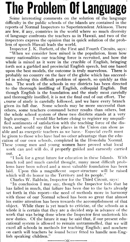 The Problem Of Language