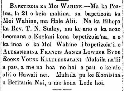 Bapetizoia ka Moi Wahine.
