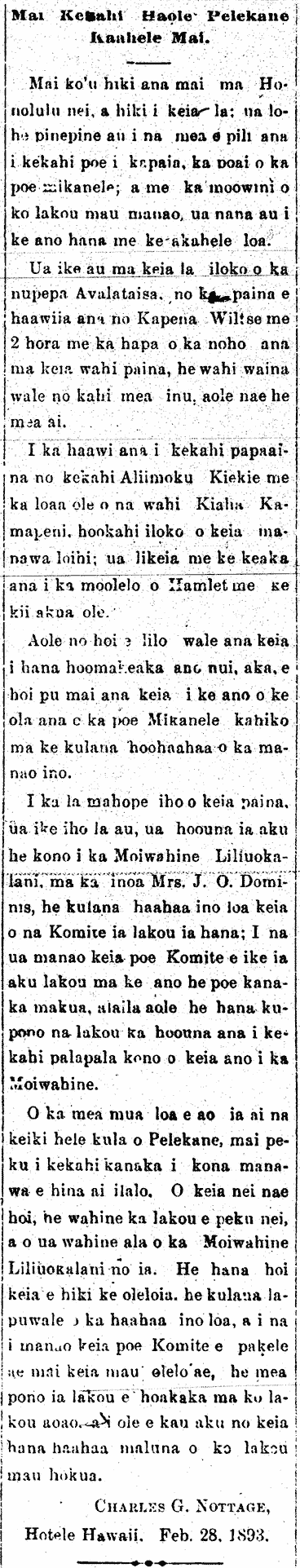 Mai Kekahi Haole Pelekane Kaahele Mai.