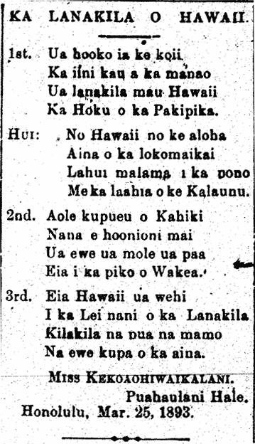 KA LANAKILA O HAWAII.