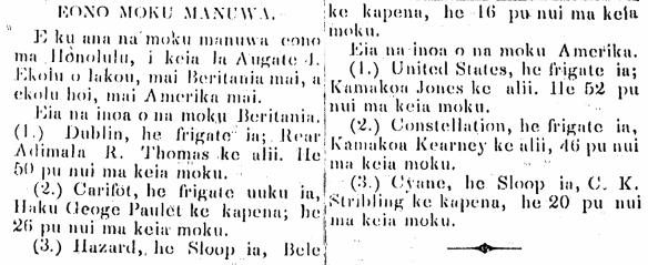 EONO MOKU MANUWA.