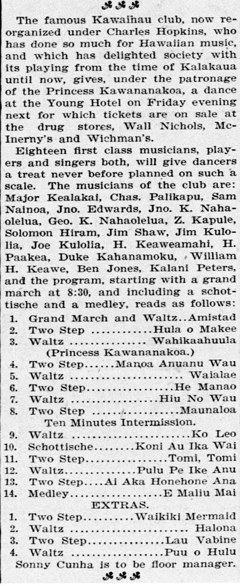 The famous Kawaihau club...