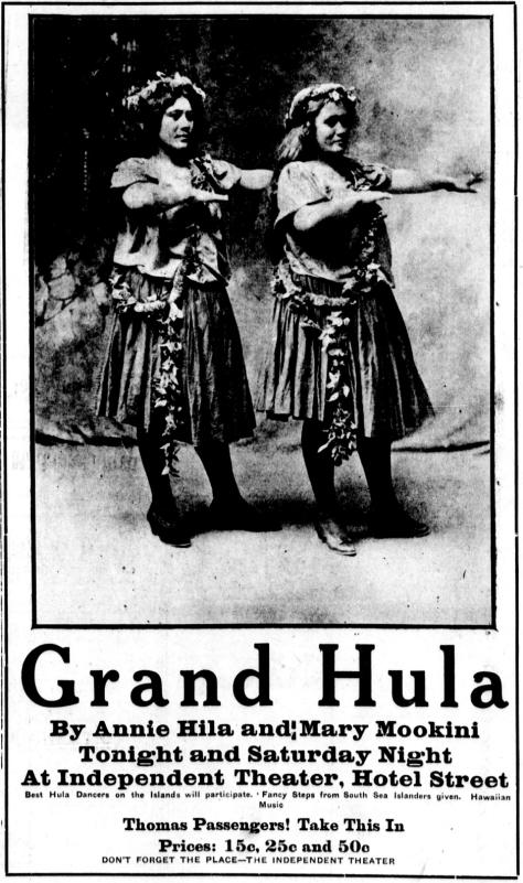 Grand Hula