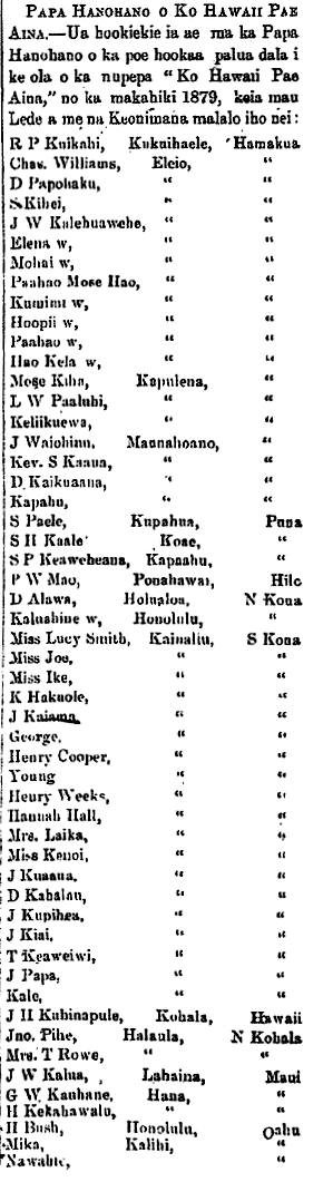 Papa Hanohano o Ko Hawaii Pae Aina.