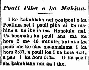 Pouli Piha o ka Mahina.
