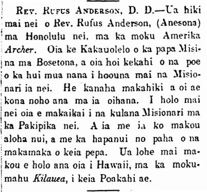 Rev. Rufus Anderson, D. D.