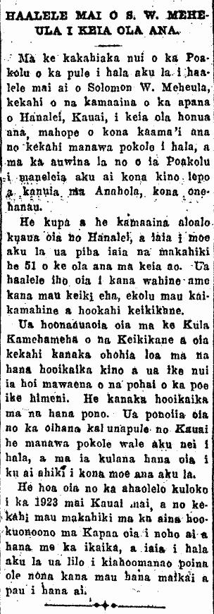 HAALELE MAI O S. W. MEHEULA I KEIA OLA ANA.