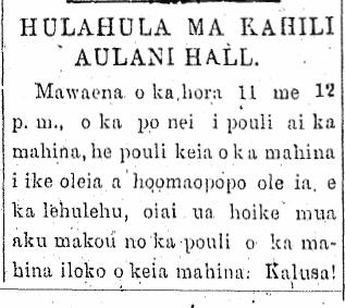 HULAHULA MA KAHILIAULANI HALL