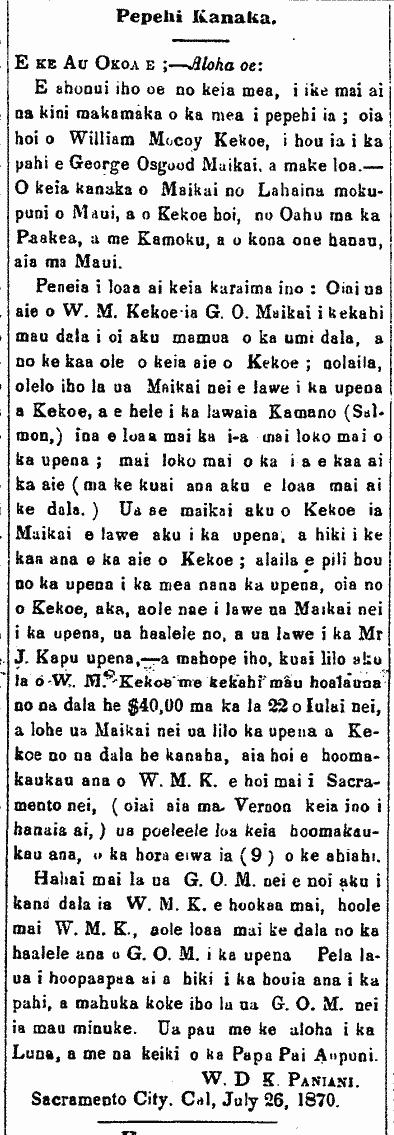 Pepehi Kanaka.