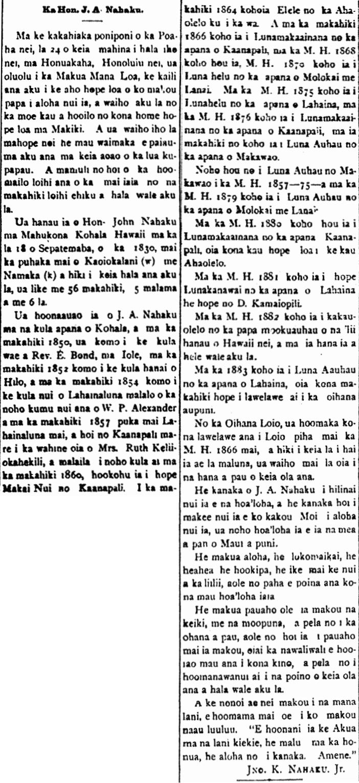 Ka Hon. J. A. Nahaku.