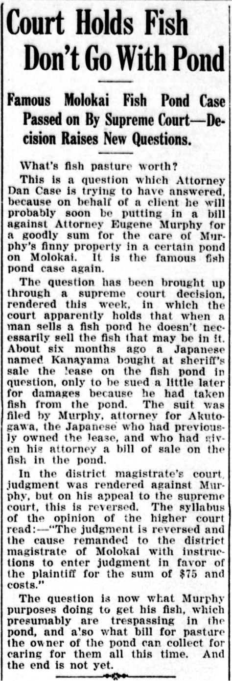 Court Holds Fish Don't Go With Pond