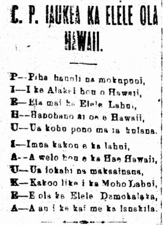C. P. IAUKEA KA ELELE OLA HAWAII.