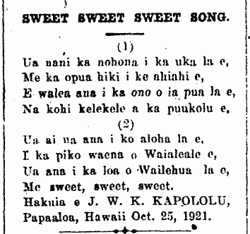 SWEET SWEET SWEET SONG.