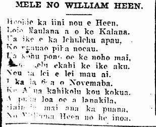 MELE NO WILLIAM HEEN.