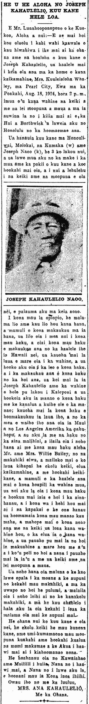 HE U HE ALOHA NO JOSEPH KAHAULELIO, KUU KANE HELE LOA.