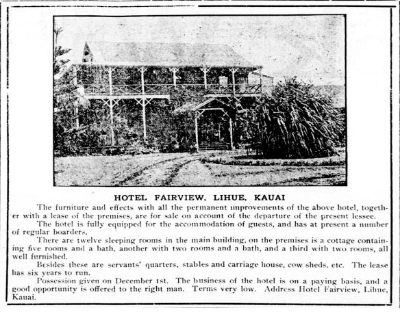 HOTEL FAIRVIEW, LIHUE, KAUAI