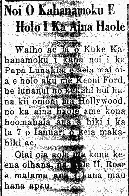Noi O Kahanamoku E Holo I Ka Aina Haole