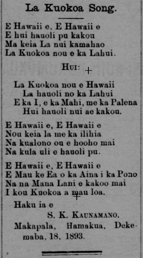 La Kuokoa Song.