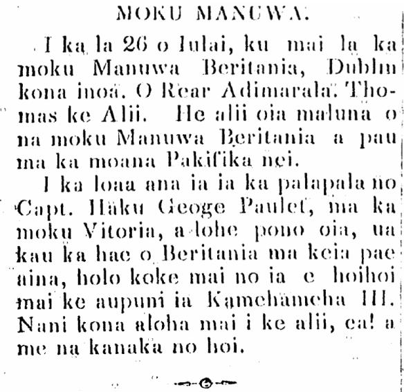 MOKU MANUWA.