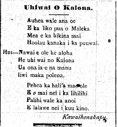 Uhiwai O Kaiona.