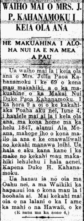 WAIHO MAI O MRS. J. P. KAHANAMOKU I KEIA OLA ANA