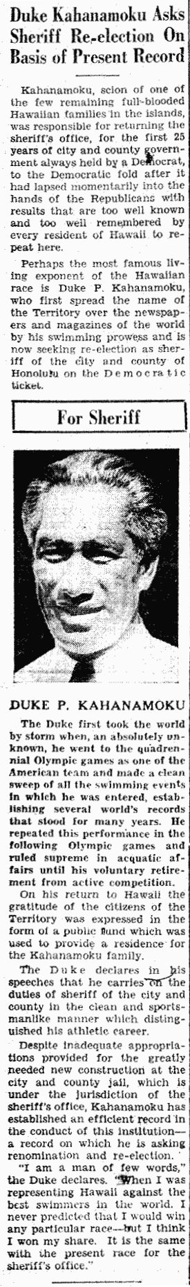 Duke Kahanamoku Asks Sheriff Re-election On Basis of Present Record